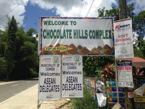 チョコレートヒルズの看板
