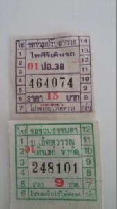 2015090217550700