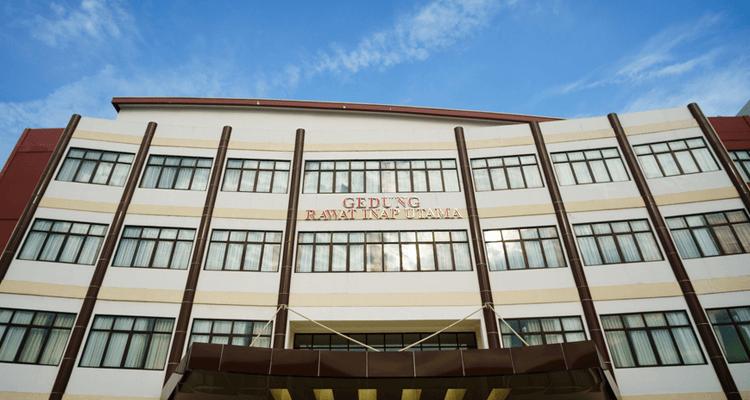 インドネシア病院