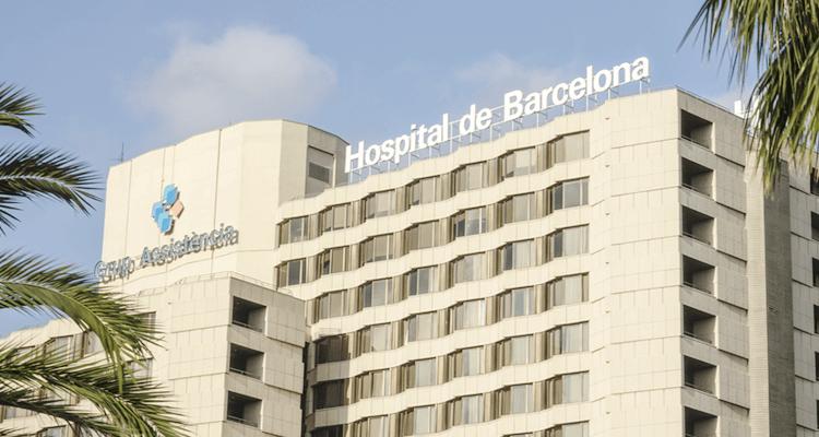スペインの病院