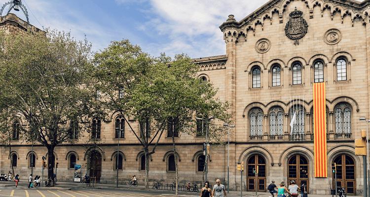 スペイン大学